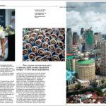 Afishamir Manila Spread IV